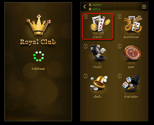 gclub-mobile-menu